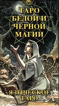 Обучение магии некромантия